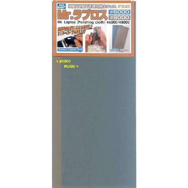 Mr. Laplos (Polishing cloth) #6000 / #8000