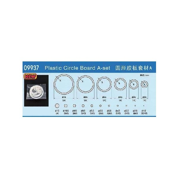 PLASTIC CIRCLE BOARD A-SET (TOOL)