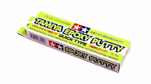 Epoxy Putty Quick Dry