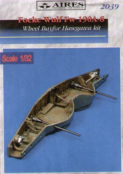 FW 190A-8 WHEEL BAY (HASEGAWA)