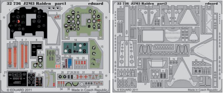 J2M3 RAIDEN