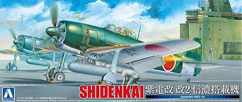 N1K3-Ja Shiden Kai 2