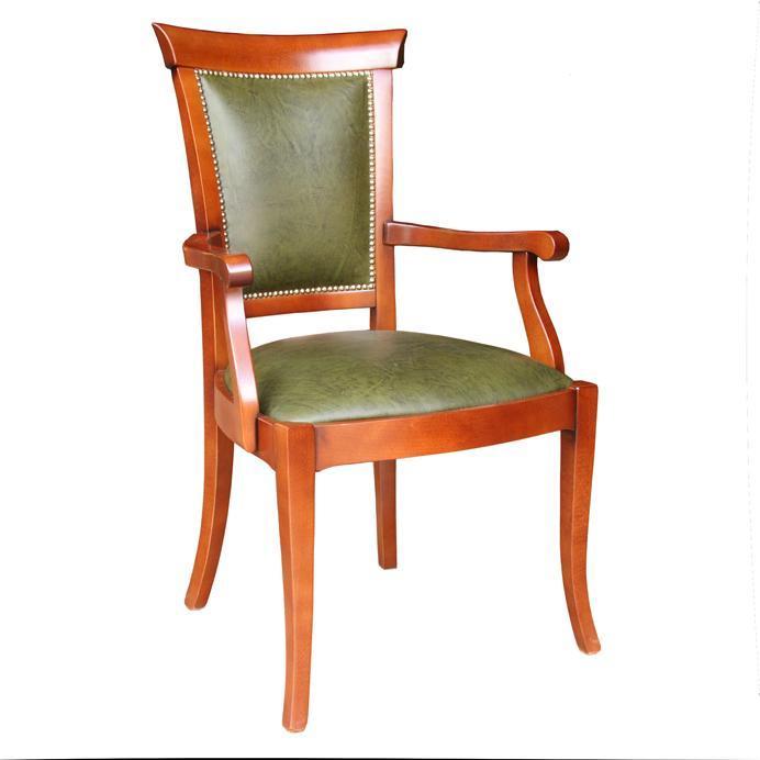 Chaise avec accoudoirs cuir véritable