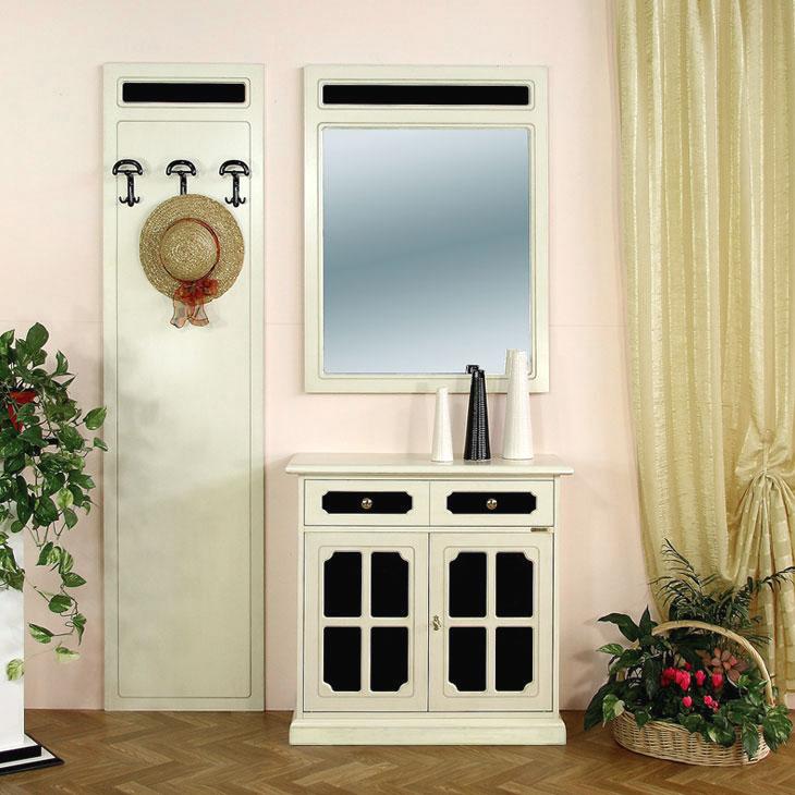 Garderobe-Set mit Reflex