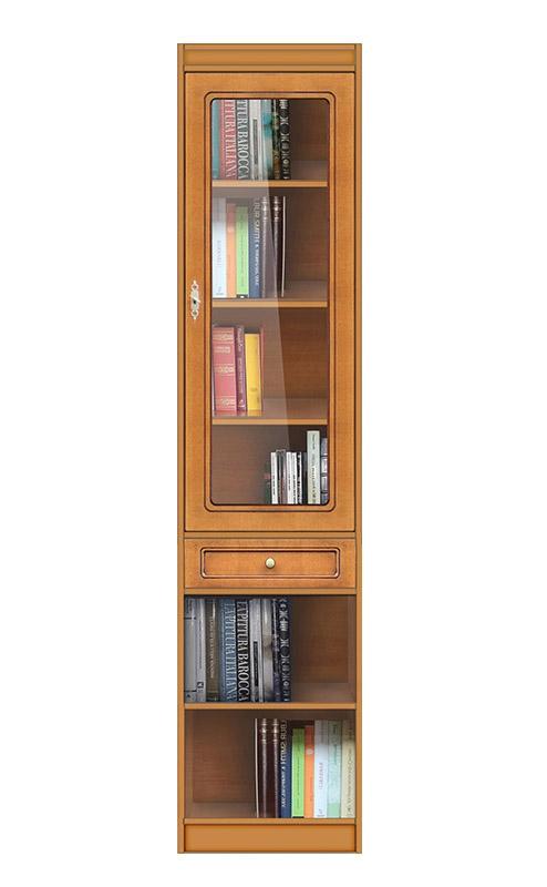 Meuble bibliothèque vitrée haute
