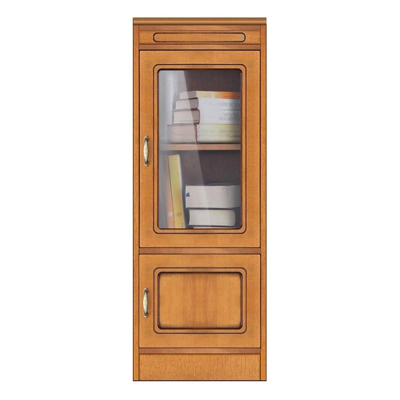 Collection Compos - Meuble vitrine 2 portes petite taille