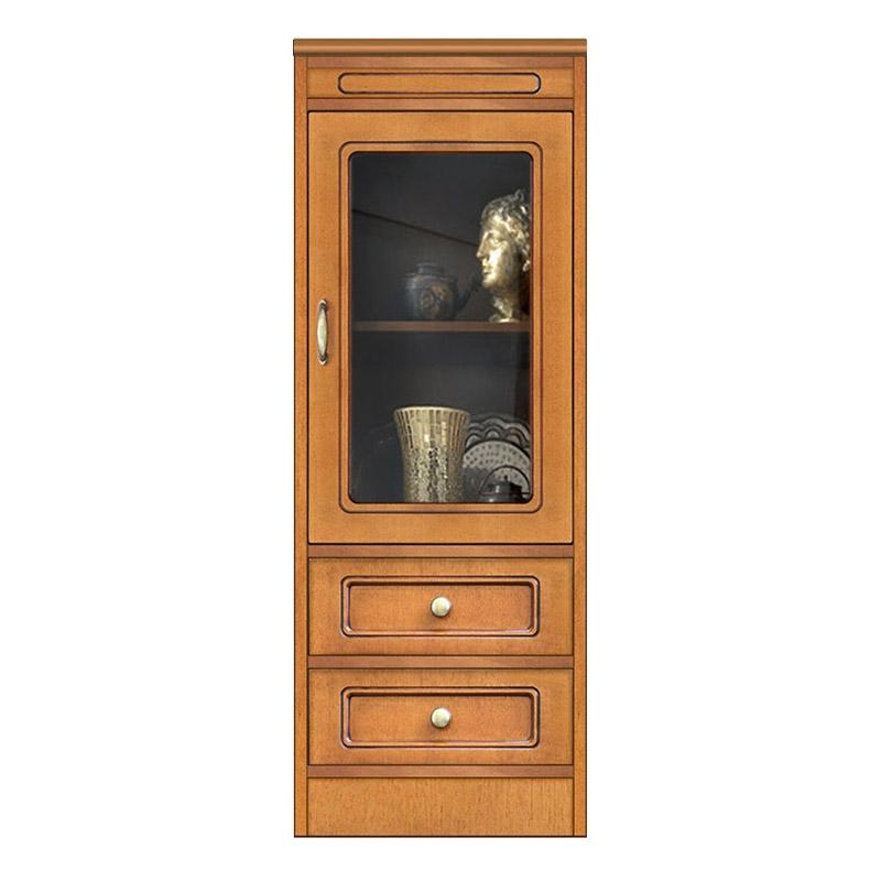 Collection « Compos » ? Meuble 2 tiroirs et porte vitrée