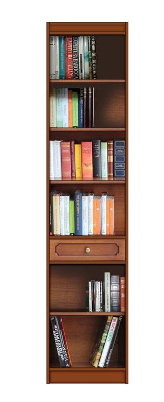 Bibliothèque étroite petit espace