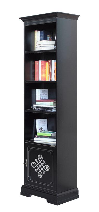 Schwarzes Bücherregal