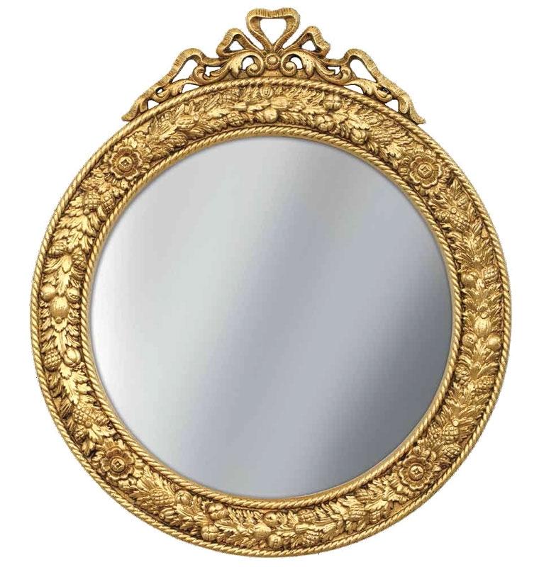 Miroir rond feuille d'or 90 cm