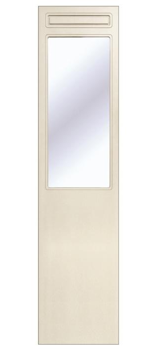 Garderobe mit Spiegel lackiert