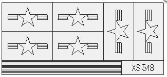 F6F NAT.INS.POSTWAR