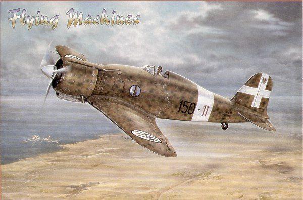 FIAT G. 50 BIS/A.S