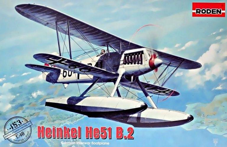 HE-51 B.2