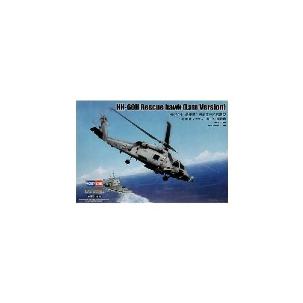 HH-60H RESCUE HAWK (LATE)