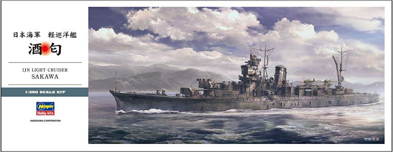 IJN Light Cruiser Sakawa