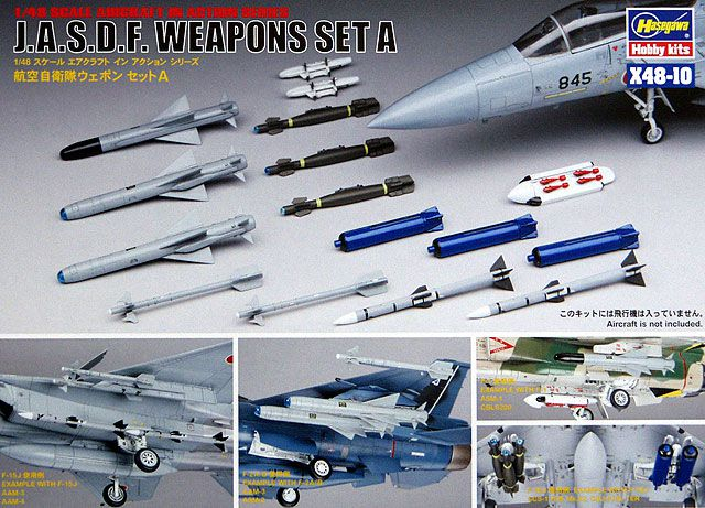 J.A.S.D.F. WEAPONS