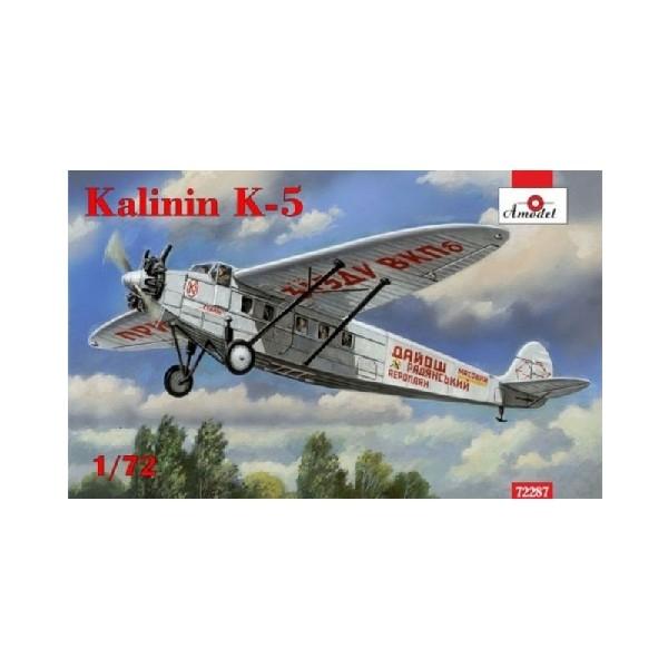 KALININ K 5