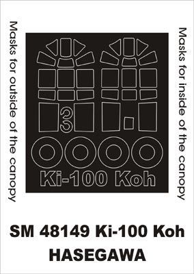 KI-100 KOH