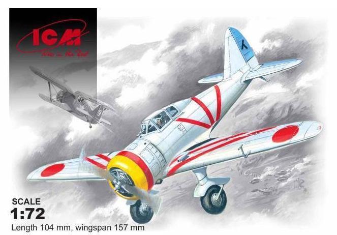 KI-27A