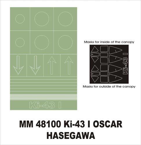KI-43 I OSCAR
