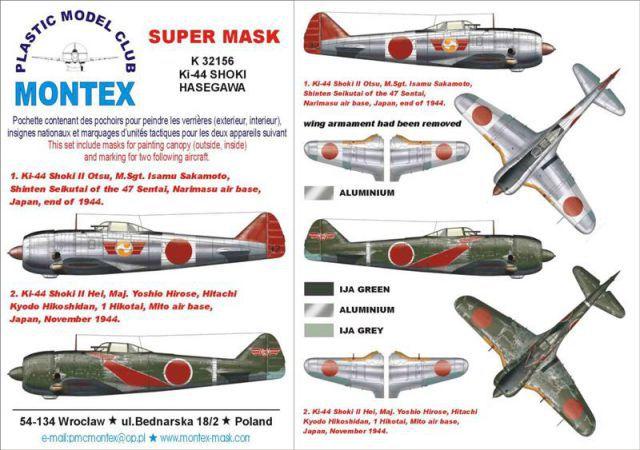 KI-44 SHOKI HASEGAWA