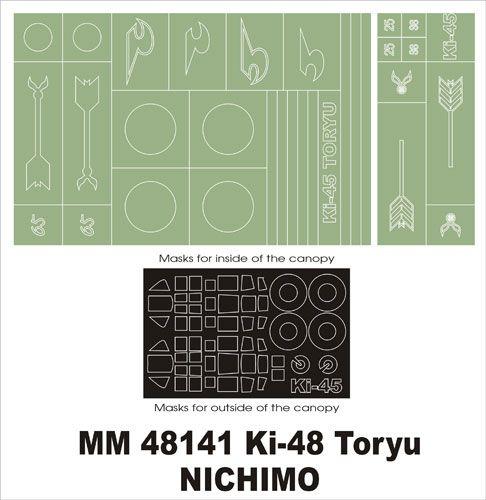 KI-45 KAI TORYU