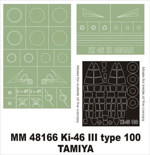 KI-46 III TYPE 100
