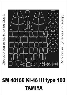 KI-46III TYPE 100