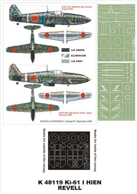 KI-61-I HIEN