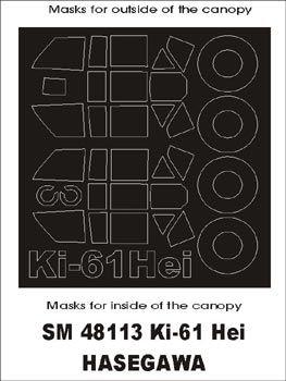 KI-61HEI HIEN