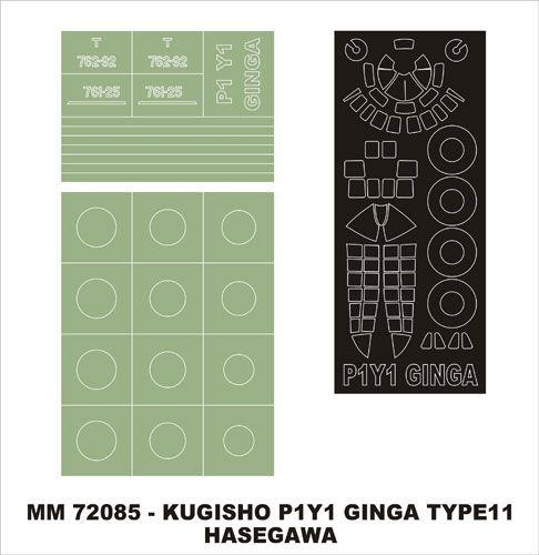 KUGISHO P1Y1 GINGA TYPE11