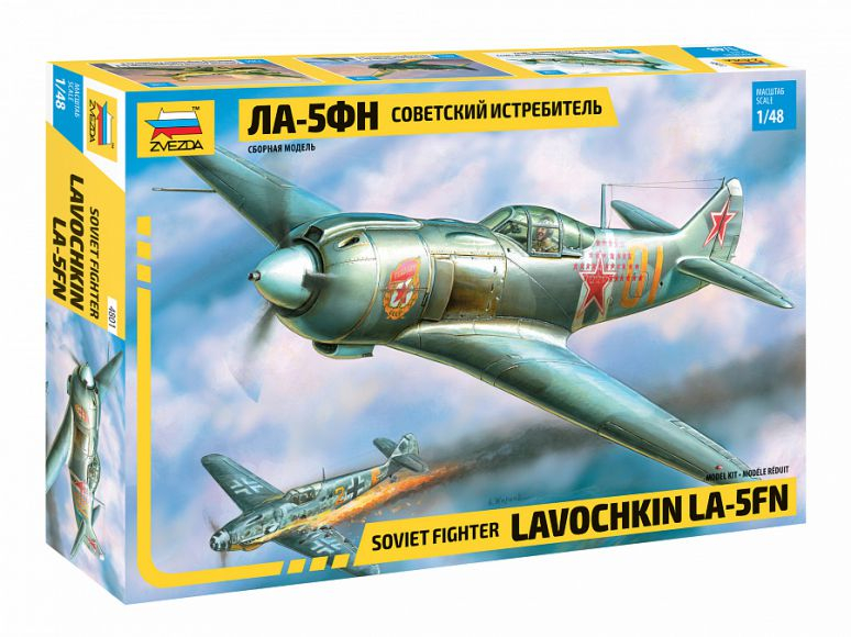 LA-5 FN CACCIA SOVIETICO