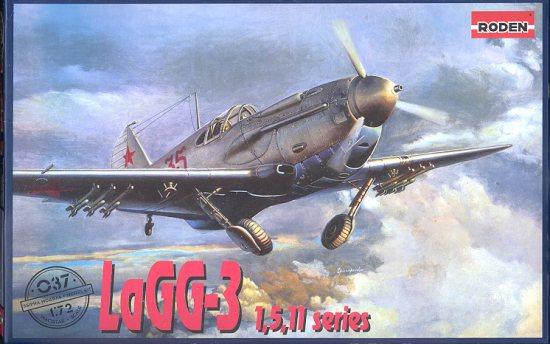 LAGG-3 SERIES 1,5,11