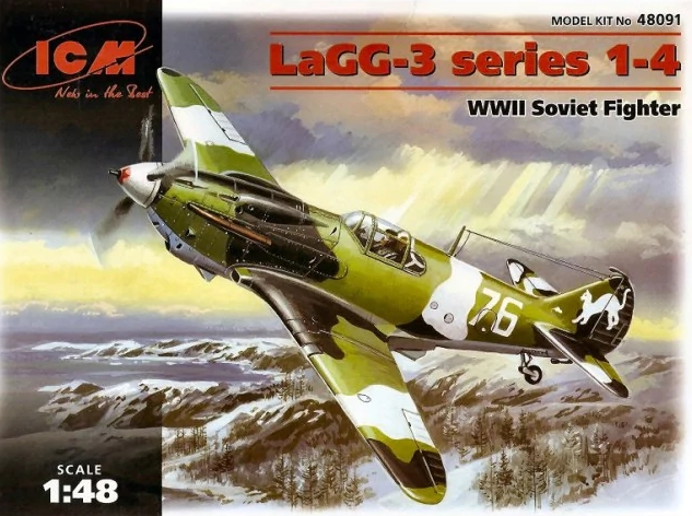 LAGG-3 SERIES 1-4