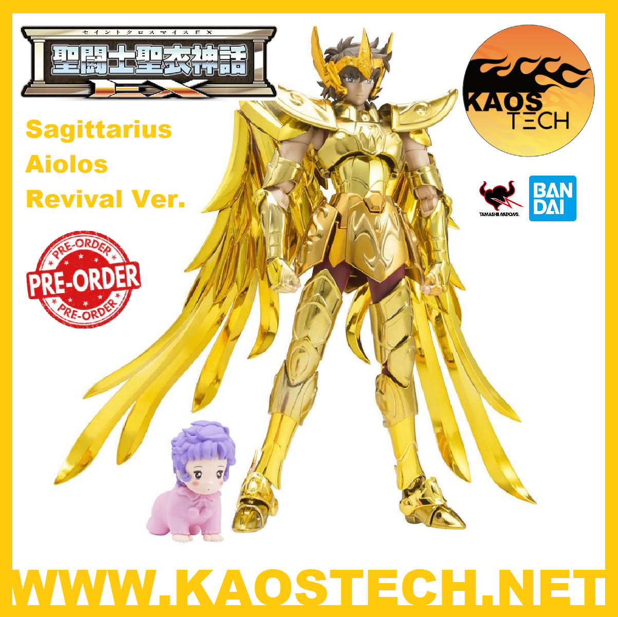 Saint Seiya Myth Cloth EX: Sagittarius Aiolos Revival Ver. by Bandai Tamashii