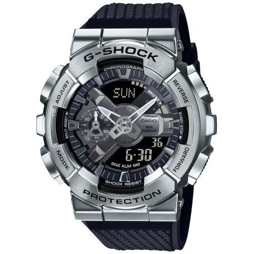 Casio G-Shock Steel GM-110-1AER