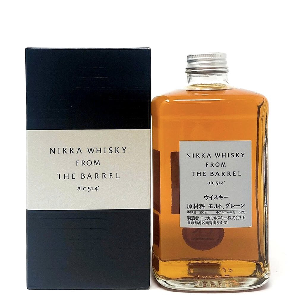 Whisky Nikka from barrel CL.50