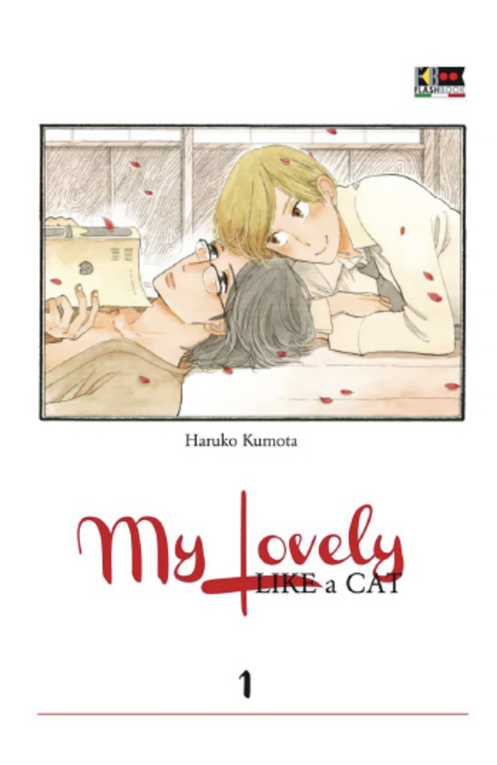 My Lovely like a cat (sequenza completa 1-4 + volumetto extra)