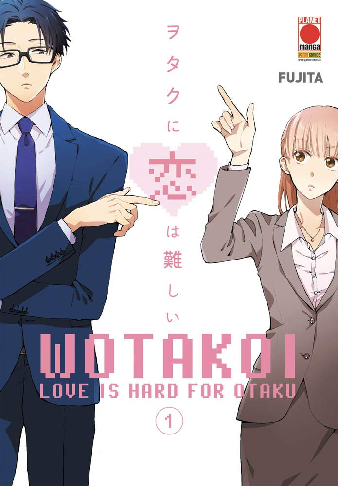 Wotakoi: love is hard for otaku 1