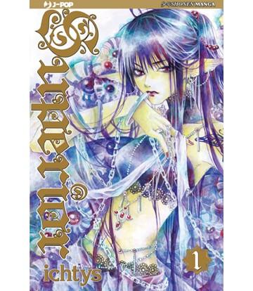 Superior (serie completa 9 volumi)