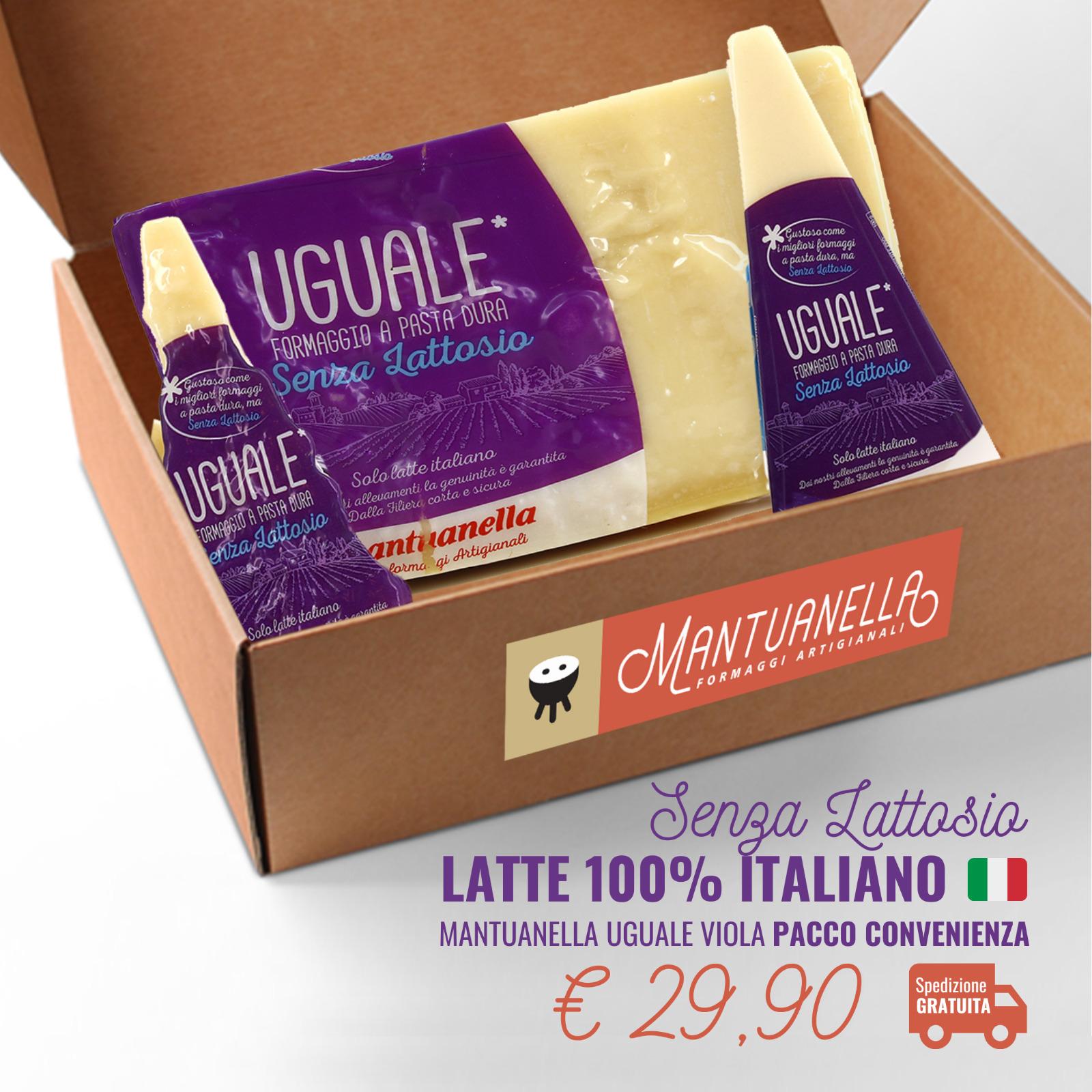 Pacco Convenienza Mantuanella Uguale Viola kg. 1.8