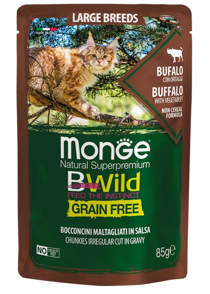 MONGE B-WILD GRAIN FREE - BOCCONCINI ALL LIFE STAGE - BUFALO CON ORTAGGI 85 GR