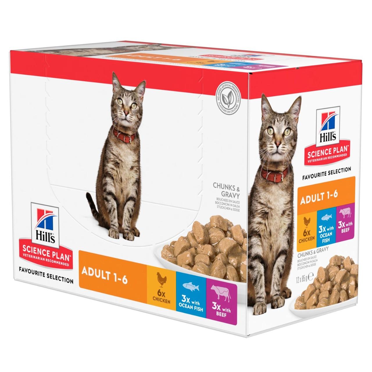 Hill's - Science Plan Feline - Adult - Multipack - BOX 12 buste 85g