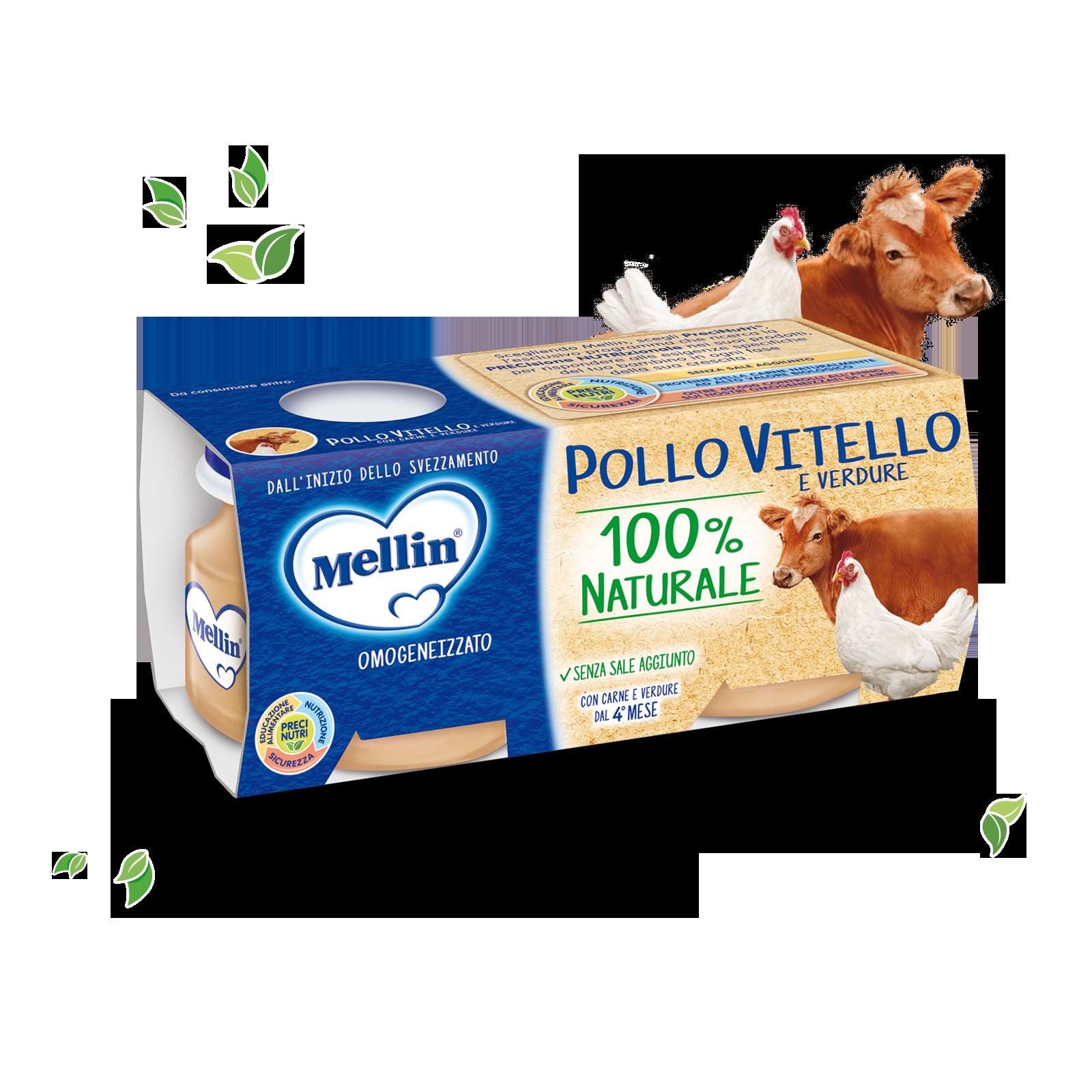 OMO POLLO VITELLO CON VERDURE 2x80g
