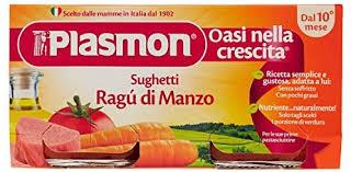 OMO SUGHETTO RAGU DI MANZO 2x80gr