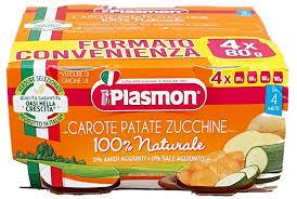 OMO CAROTE-PATATE-ZUCCHINE 4x80gr