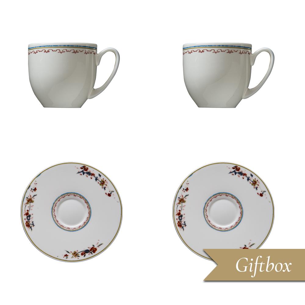 Set tè 4 pezzi in Giftbox GCV | Chinesi Fiori Finiti