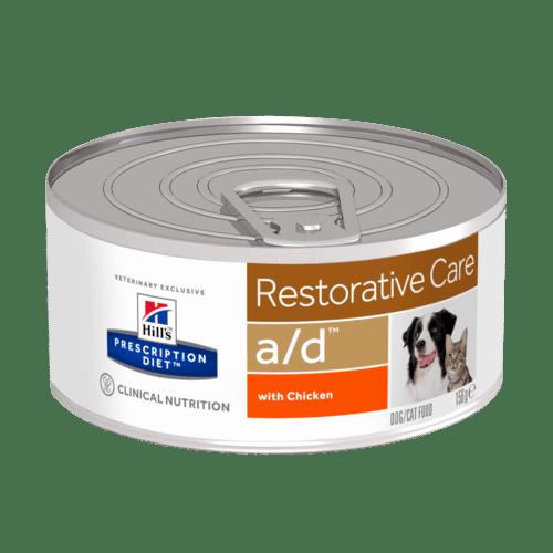 Hill's - Prescription Diet Canine/Feline - a/d - 156g x 24 lattine