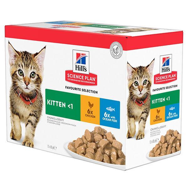 Hill's - Science Plan Feline - Kitten - Multipack - 3 BOX 12 buste 85g